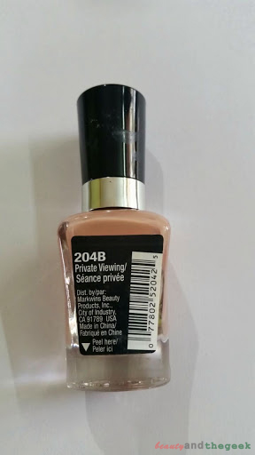 Wet n wild Megalast salon nail color Private Viewing shade 204B