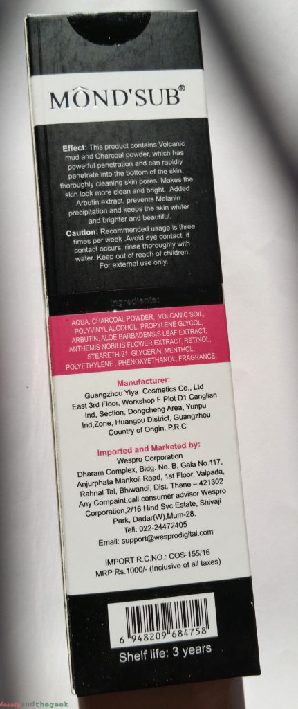 Glam Ego box March Monthly Subscription Box mondsub peel off mask ingredients