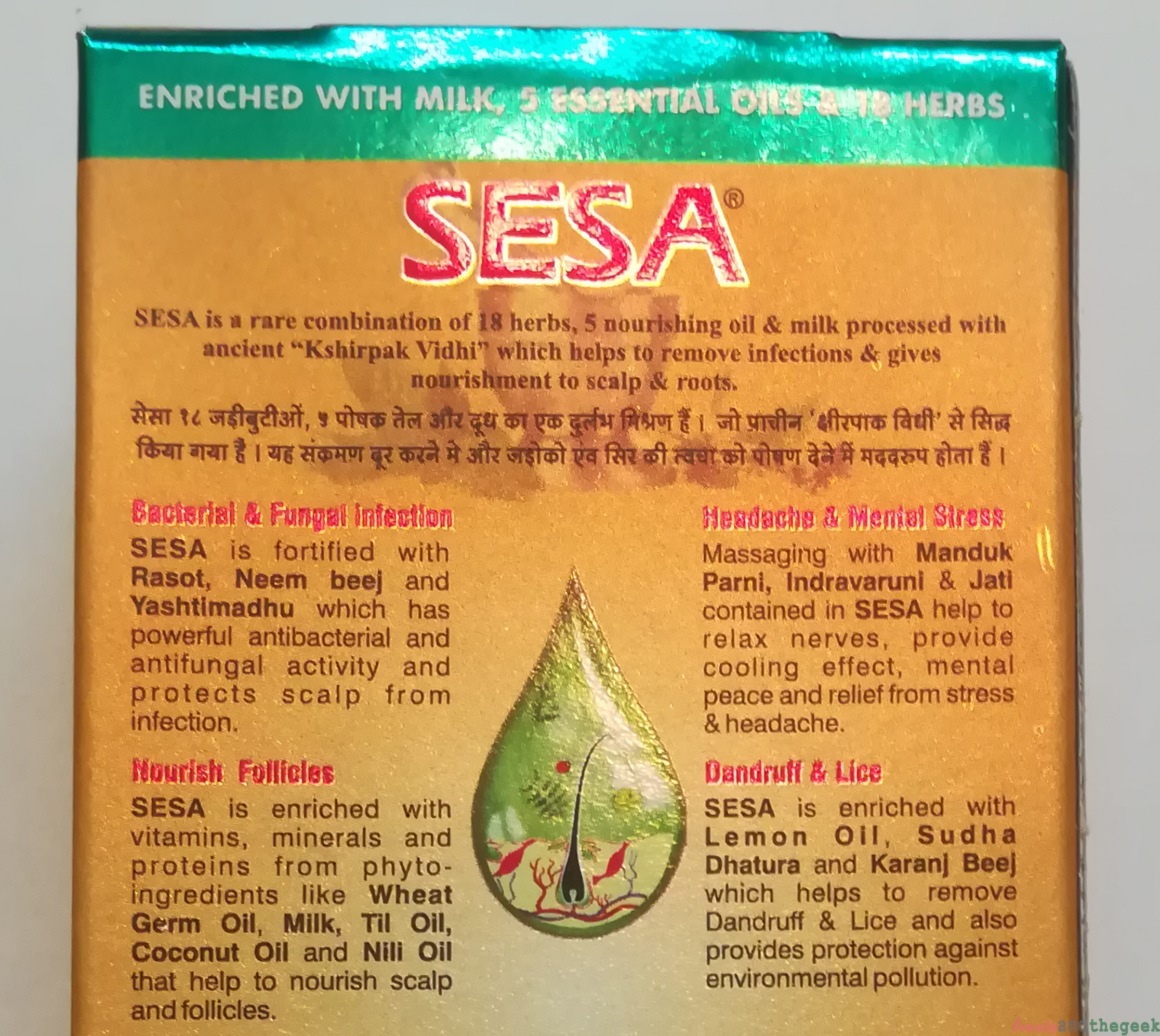 benefits of Sesa Ayurvedic hair oil